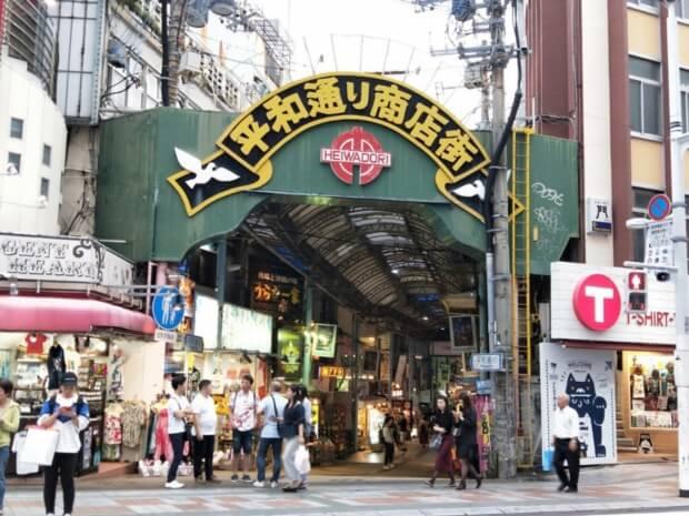 梅雨の沖縄は平和通り・市場通りがおすすめ