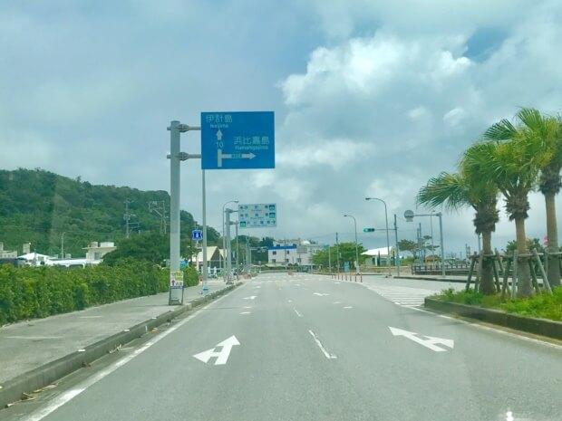 沖縄観光に便利なタクシー
