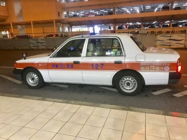 沖縄のタクシーをつかまえる3つの方法
