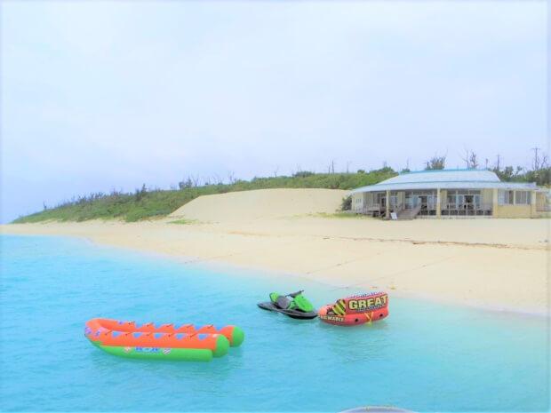 「水納ビーチ」で海水浴・マリンスポーツ
