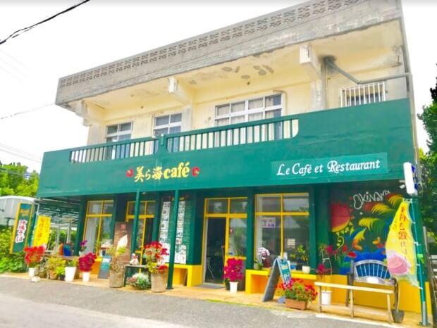 沖縄備瀬フクギ並木「美ら海カフェ」