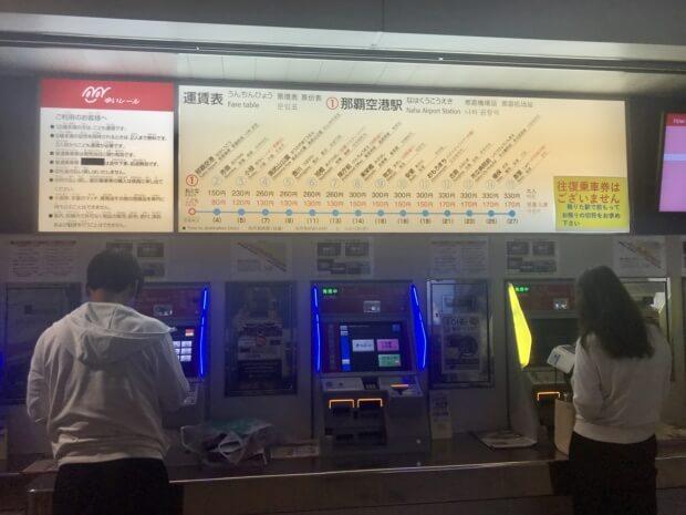 【沖縄のモノレール】ゆいレールの運行ルート