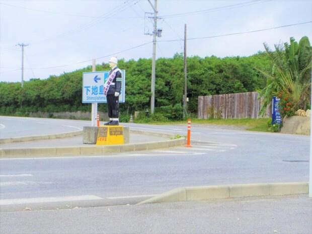 伊良部大橋を渡って観光・ドライブ