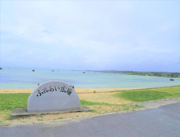 伊良部島のビーチ「佐和田の浜」