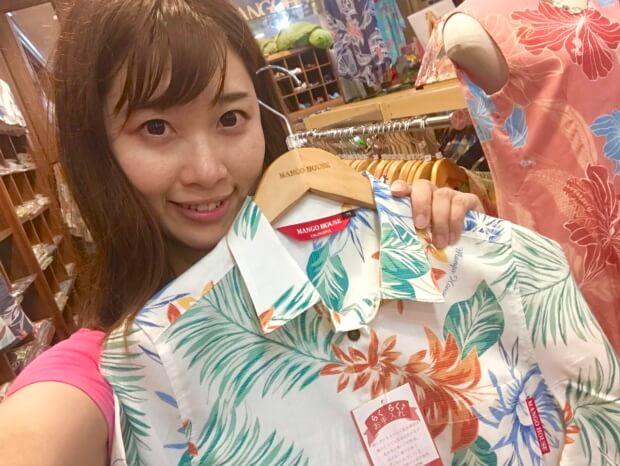 沖縄旅行のおすすめファッション