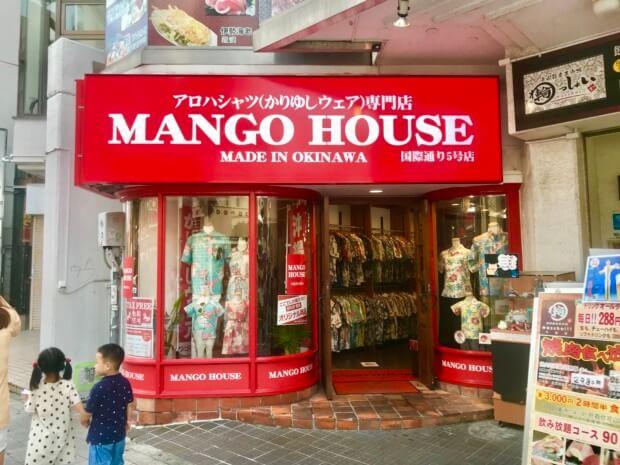 沖縄ファッション「マンゴハウス」