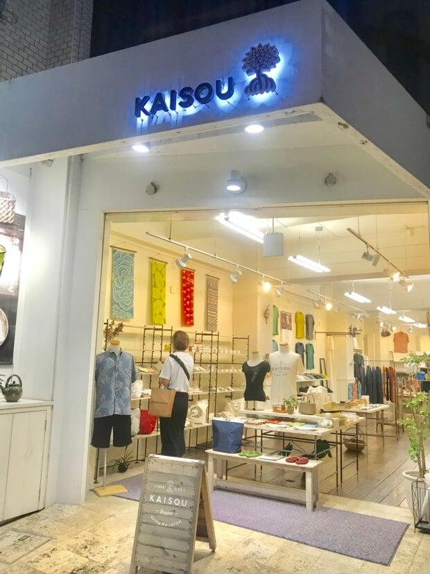 沖縄ファッション「KAISOU」