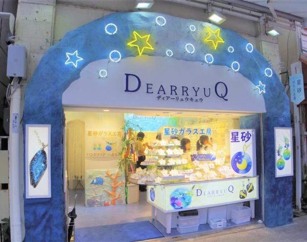 沖縄ファッション「DEARRYUQ(ディアリューキュー)」