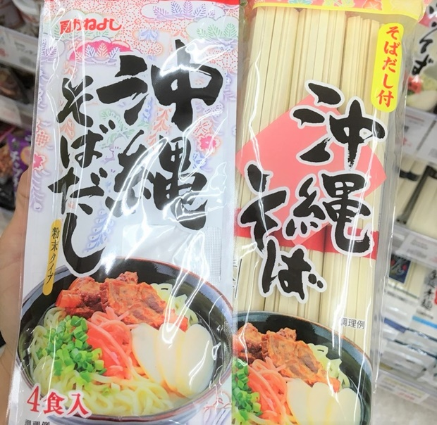 沖縄での生活①物価