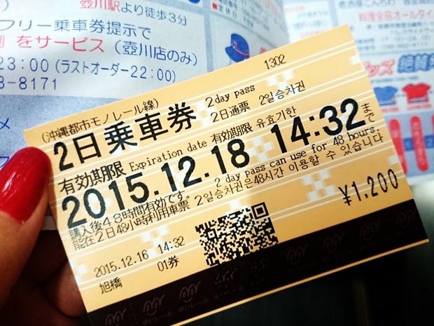 沖縄の電車ゆいレールの今後の計画