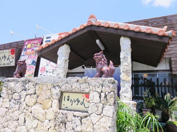 観光時に使いたい沖縄の方言