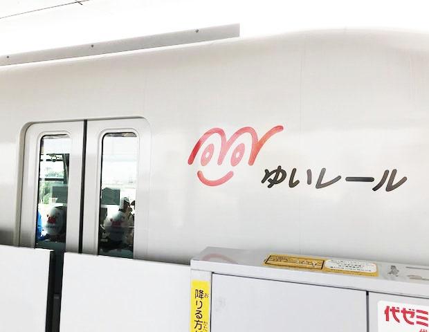 沖縄 モノレール ゆいレール