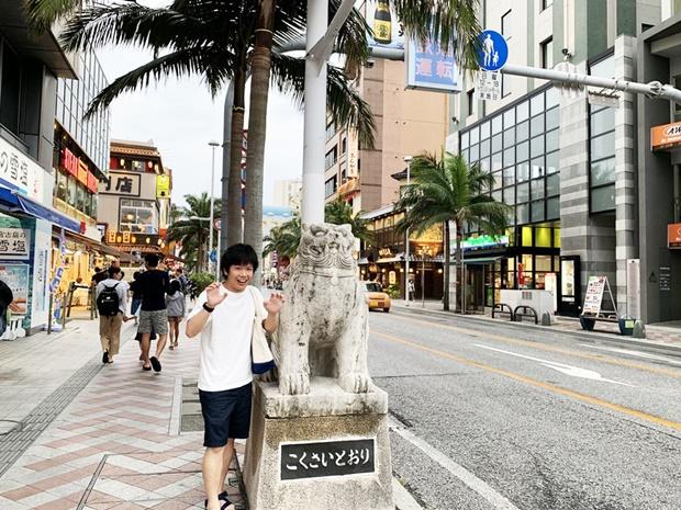 沖縄初心者向け!住みやすい地域