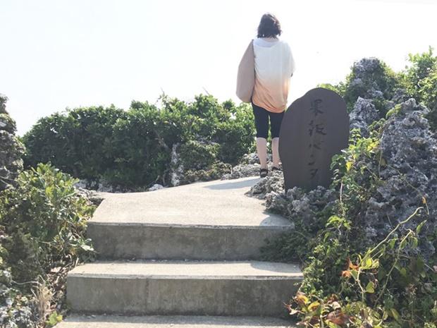 沖縄県でIターン就職