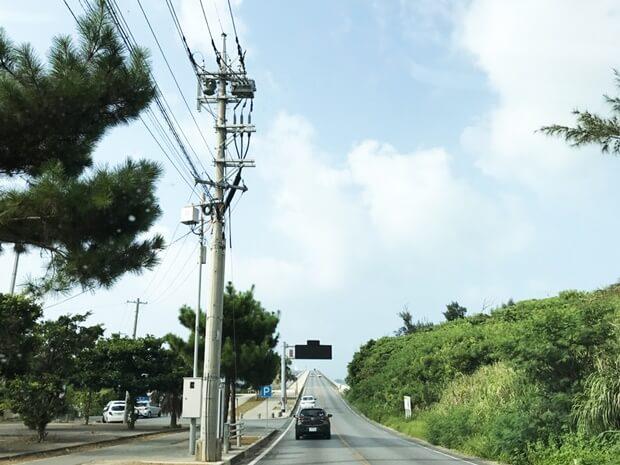 後悔しないための沖縄情報